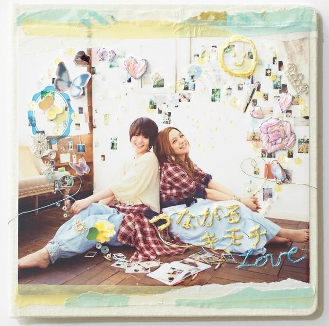 Capa do último álbum do Love, Tsunagaru KIMOCHI